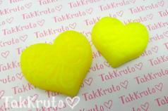 Желтый неоновый, пигмент косметический