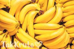 Банан, отдушка Франция