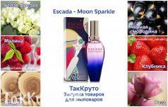 Escada - Moon Sparkle, отдушка Франция