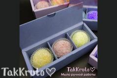 Картонная коробочка под скрабы/конфеты (Цвет: Лавандовый)
