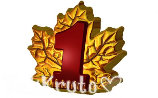 1 Сентября с листом, пластиковая форма