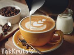 Кофе со сливками, отдушка Россия