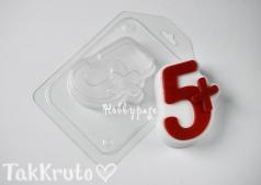 """""""Пять с плюсом"""", форма для мыла пластиковая (HobbyPage)"""