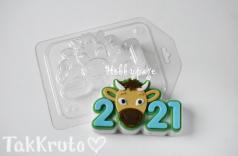 """""""Бычок 2021"""", форма для мыла пластиковая (HobbyPage)"""