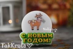 """""""С Новым годом - шар"""", форма для мыла пластиковая (HobbyPage)"""