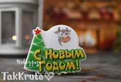 """С Новым годом - ёлочка"", форма для мыла пластиковая (HobbyPage)"