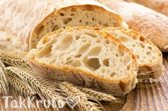 Горячий хлеб, отдушка Франция