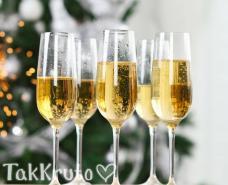 Шампанское, отдушка Франция