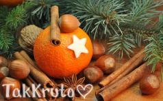 Апельсин с корицей, отдушка Россия