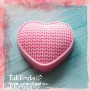 Сердце вязаное, пластиковая форма
