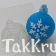 Шар Снежинка-2, форма для мыла пластиковая