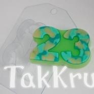 23 февраля - Плоское, пластиковая форма
