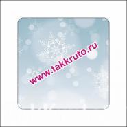 """Подложка в квадратный купол """"Снежное утро"""", 10 шт."""