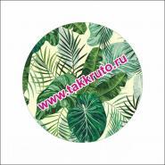 """Подложка в круглый купол """"Тропический лес"""", 10 шт."""