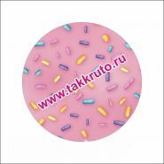 """Подложка в круглый купол """"Пончик с посыпкой"""", 10 шт."""
