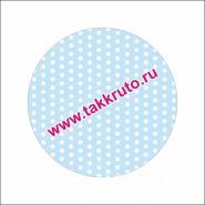 """Подложка в круглый купол """"Горошки на голубом"""", 10 шт."""