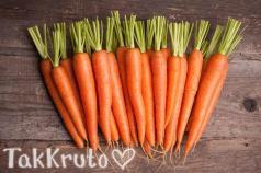 Морковь, отдушка Франция