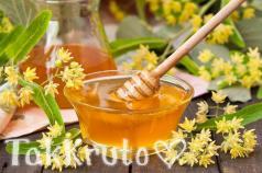 Липовый мёд, отдушка Франция